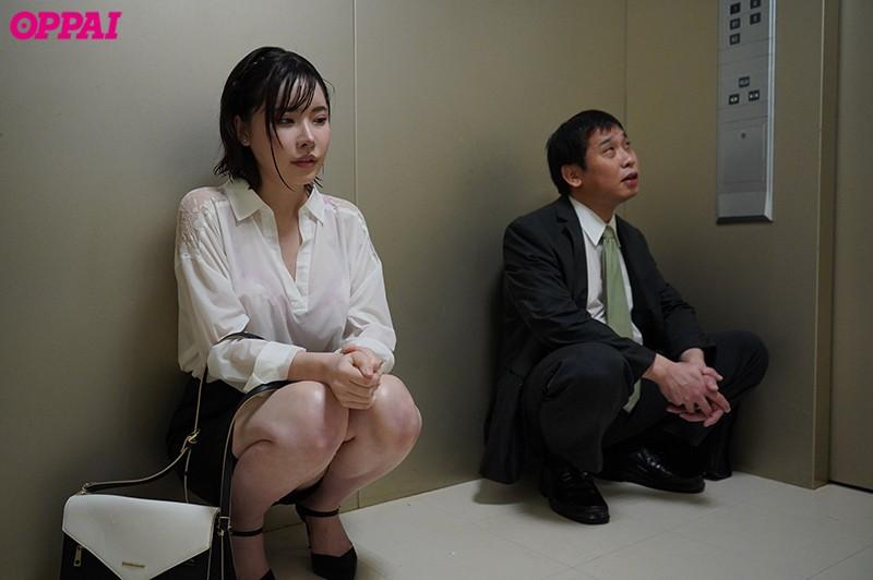 Phim sex công sở địt nhân viên eimi fukada trong thang máy 4